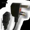 EuroGear Pro UK Plug